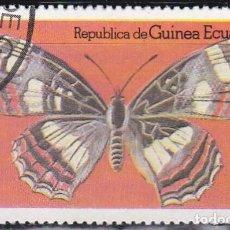 Sellos: 1979 - GUINEA ECUATORIAL - MARIPOSAS - ARASCHNIA LEVANA. Lote 98015767