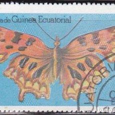 Sellos: 1979 - GUINEA ECUATORIAL - MARIPOSAS - NYMPHALID COMMA. Lote 98015939