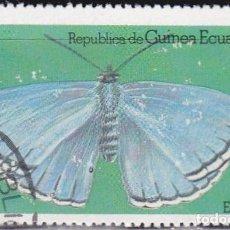 Sellos: 1979 - GUINEA ECUATORIAL - MARIPOSAS - LYCAENID ADONIS BLUE. Lote 98016055