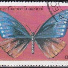 Sellos: 1979 - GUINEA ECUATORIAL - MARIPOSAS - PAPILIO PARADOXA. Lote 98016183