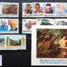 Sellos: SELLOS GUINEA ECUATORIAL 1.993** NUEVOS, AÑO COMPLETO. Lote 98053871