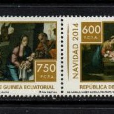 Sellos: GUINEA ECUATORIAL 502/05** - AÑO 2014 - NAVIDAD - PINTURA RELIGIOSA. Lote 207147812