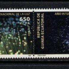 Sellos: GUINEA ECUATORIAL 514/17** - AÑO 2015 - AÑO INTERNACIONAL DE LA LUZ. Lote 98183015