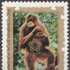 Sellos: 1976 - GUINEA ECUATORIAL - II CENTENARIO DE LA INDEPENDICIA DE USA - 1ª SERIE - ORANGUTAN. Lote 98394155