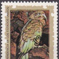 Sellos: 1976 - GUINEA ECUATORIAL - II CENTENARIO DE LA INDEPENDICIA DE USA - 1ª SERIE - KEA. Lote 98395655