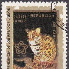Sellos: 1976 - GUINEA ECUATORIAL - II CENTENARIO DE LA INDEPENDICIA DE USA - 1ª SERIE - OCELOTE. Lote 98395735