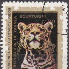 Sellos: 1976 - GUINEA ECUATORIAL - II CENTENARIO DE LA INDEPENDICIA DE USA - 1ª SERIE - JAGUAR. Lote 98395835