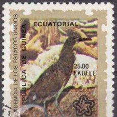 Sellos: 1976 - GUINEA ECUATORIAL - II CENTENARIO DE LA INDEPENDICIA DE USA - 1ª SERIE - AVE. Lote 98395915