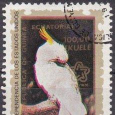 Sellos: 1976 - GUINEA ECUATORIAL - II CENTENARIO DE LA INDEPENDICIA DE USA - 1ª SERIE - CACATUA. Lote 98396011