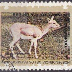 Sellos: 1976 - GUINEA ECUATORIAL - II CENTENARIO DE LA INDEPENDICIA DE USA - 2ª SERIE - GACELA. Lote 98397191