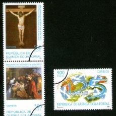 Sellos: 2 SERIES MUESTRA DE GUINEA ECUATORIAL. Lote 101046175