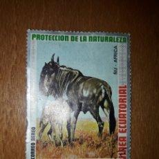 Sellos: SELLO GUINEA ECUATORIAL 70 EKUELE. Lote 101457956