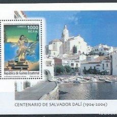 Sellos: GUINEA ECUATORIAL,CENTENARIO DE DALÍ,2005,EDIFIL 356,NUEVOS,MNH**. Lote 101904674