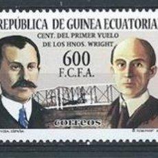 Sellos: GUINEA ECUATORIAL,CENTENARIOS,2003,EDIFIL 330-332,NUEVOS,MNH**. Lote 102126790