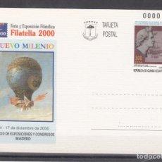 Sellos: ,,,GUINEA ECUATORIAL ENTEROS POSTALES 8, NUMERACION 0000 GLOBO, FERIA Y EXP. FIL. FILATELIA 2000. Lote 103675483