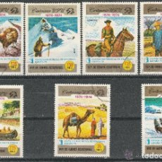 Sellos: 1974 GUINEA ECUATORIAL THE 100TH ANNIVERSARY OF UNIVERSAL POSTAL UNION. .SERIE *,MH. Lote 106980411