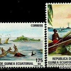 Sellos: GUINEA ECUATORIAL 1984 MI 1648/49 PESCA ARTESANA (NUEVO). Lote 109307295