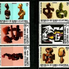 Sellos: GUINEA ECUATORIAL 1984 MI 1652//57 CULTURA (NUEVO). Lote 109307611