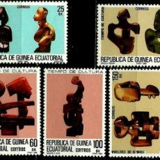 Sellos: GUINEA ECUATORIAL 1984 MI 1652/54-56/58 CULTURA (NUEVO). Lote 109307719