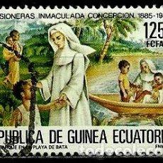Sellos: GUINEA ECUATORIAL 1985 MI 1663 MISIONES (USADO). Lote 109308007