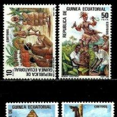 Sellos: GUINEA ECUATORIAL 1986 MI 1672/75 FOLKLORE (NUEVO). Lote 109308251
