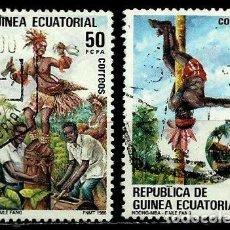 Sellos: GUINEA ECUATORIAL 1986 MI 1673-75 FOLKLORE (USADO). Lote 109308339