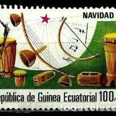 Sellos: GUINEA ECUATORIAL 1986 MI 1680 NAVIDAD (USADO). Lote 109308459