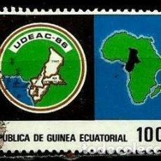 Sellos: GUINEA ECUATORIAL 1986 MI 1683 U.D.E.A.C. (USADO). Lote 109308543