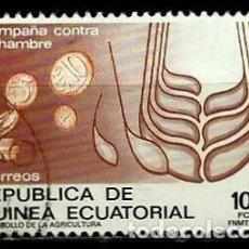 Sellos: GUINEA ECUATORIAL 1987 MI 1686 CAMPAÑA CONTRA EL HAMBRE (USADO). Lote 109308739