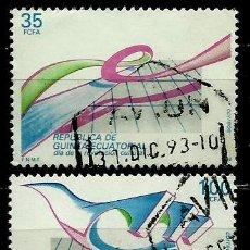 Sellos: GUINEA ECUATORIAL 1988 MI 1696-98 REVOLUCION CULTURAL (USADO). Lote 109309539
