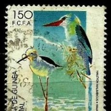 Sellos: GUINEA ECUATORIAL 1992 MI 1752 AVE (USADO). Lote 109309887