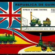 Sellos: GUINEA ECUATORIAL 1972 MI HOJA BLOQUE 32 LOCOMOTORA DE VAPOR INGLESA ROCKET (USADO). Lote 109401075