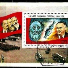 Sellos: GUINEA ECUATORIAL 1978 MI HOJA BLOQUE 280 PROGRAMA ESPACIAL SOVIETICO (USADO). Lote 109401335