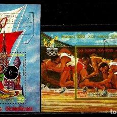 Sellos: GUINEA ECUATORIAL 1978 MI HOJAS BLOQUE 283/84 JJ OO MOSCU (DENTADA Y SIN DENTAR) (USADO). Lote 109401591