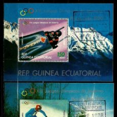 Sellos: GUINEA ECUATORIAL 1978 MI HOJAS BLOQUE 290/91 JJ OO DE INVIERNO (DENTADA Y SIN DENTAR) (USADO). Lote 109402175