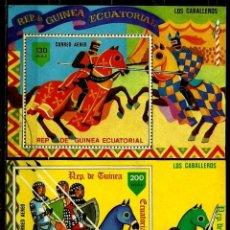 Sellos: GUINEA ECUATORIAL 1978 MI HOJAS BLOQUE 293/94 (CABALLEROS MEDIEVALES) (DENTADA Y SIN DENTAR) (USADO). Lote 109402767