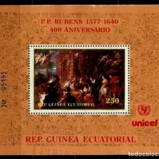 Sellos: GUINEA ECUATORIAL 1978 MI HOJA BLOQUE 298 RUBENS (USADO). Lote 109403367