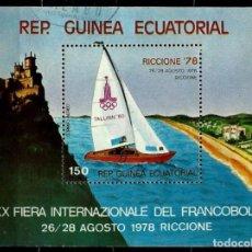 Sellos: GUINEA ECUATORIAL 1978 MI HOJA BLOQUE 299 RICCIONE'78 (USADO). Lote 109403459
