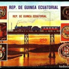 Sellos: GUINEA ECUATORIAL 1978 MI HOJA BLOQUE 307 TREN Y EMBLEMAS FERROVIARIOS (USADO). Lote 109404107
