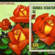 Sellos: GUINEA ECUATORIAL 1979 MI HOJA BLOQUE 315 ROSA (USADO). Lote 109404279