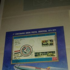 Sellos: HOJA SELLO GUINEA ECUATORIAL. Lote 110318036