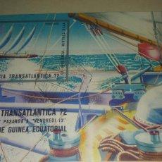 Sellos: SELLO GUINEA ECUATORIAL. Lote 110315234