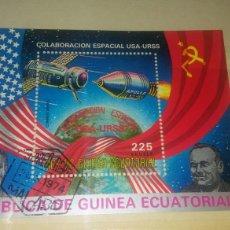 Sellos: HOJA SELLO GUINEA ECUATORIAL. Lote 110318951