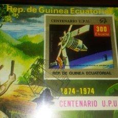 Sellos: HOJITA SELLO GUINEA ECUATORIAL. Lote 110319619
