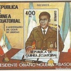 Sellos: [EF0171] GUINEA EC. 1981, HB II ANIV. GOLPE DE LIBERTAD (MNH). Lote 113293107