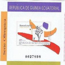 Sellos: [EF0174] GUINEA EC. 1992, HB JUEGOS OLÍMPICOS BARCELONA '92 (MNH). Lote 113297763