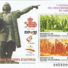 Sellos: [EF0175] GUINEA EC. 1992, HB DESCUBRIMIENTO DE AMÉRICA (MNH). Lote 113304355