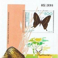 Sellos: [EF0176] GUINEA EC. 1992, HB PROTECCIÓN DE LA NATURALEZA (MNH). Lote 113304455