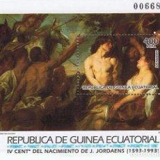 Sellos: [EF0177] GUINEA EC. 1993, HB MAESTROS DE LA PINTURA (MNH). Lote 113307595