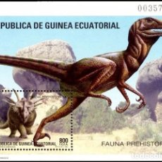 Sellos: [EF0178] GUINEA EC. 1994, HB MAESTROS DE LA PINTURA (MNH). Lote 113325315